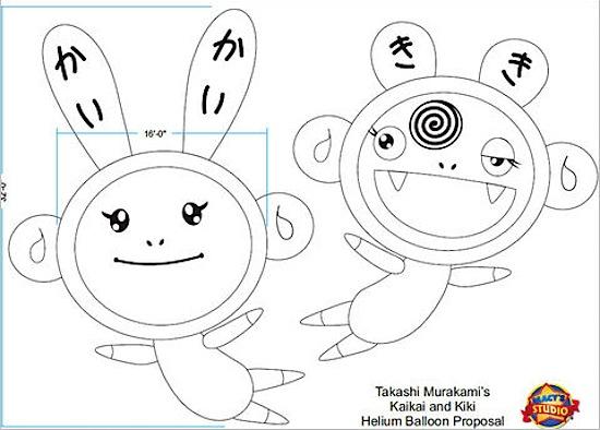Kaikai and Kiki.jpeg